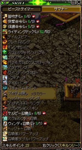 RedStone-07.11.19[03].jpg